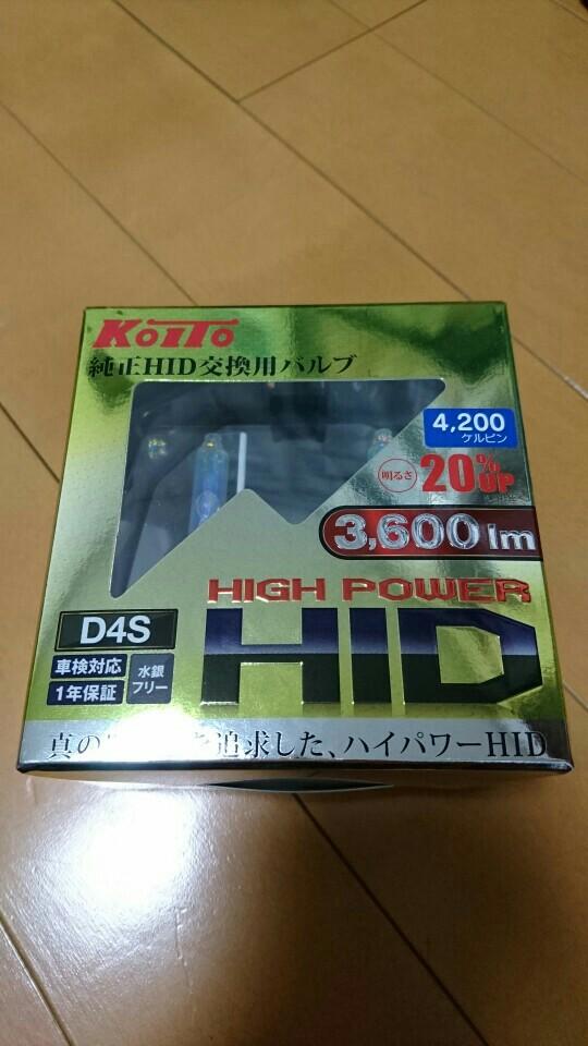 KOITO / 小糸製作所 純正交換ハイパワーHID D4S 4200k