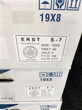 XC90 プラグインハイブリッドERST S7の全体画像