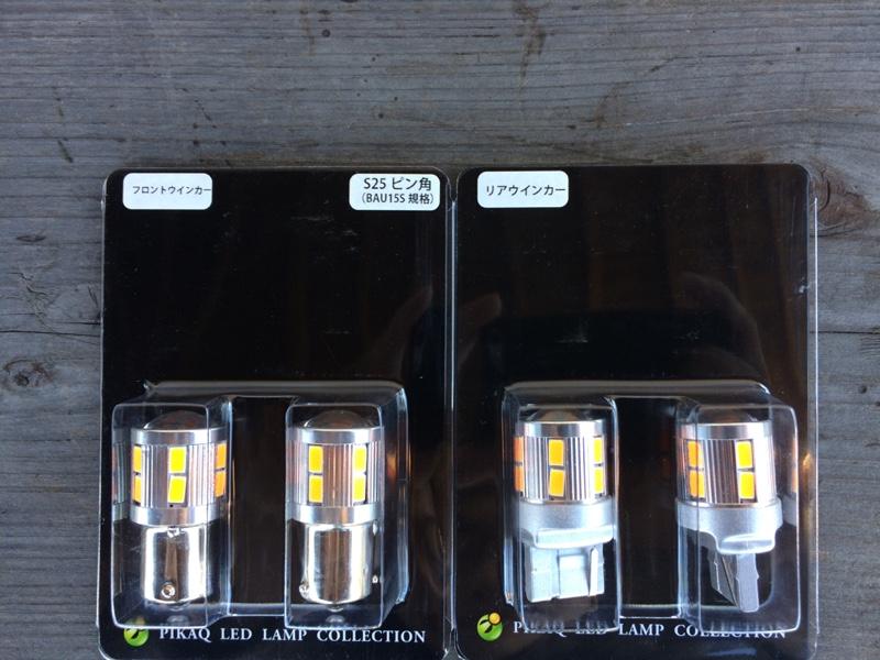 ピカキュウ T20S LED TURN SIGNAL BULB 『NEO15』 ウェッジシングル球 LEDカラー:アンバー