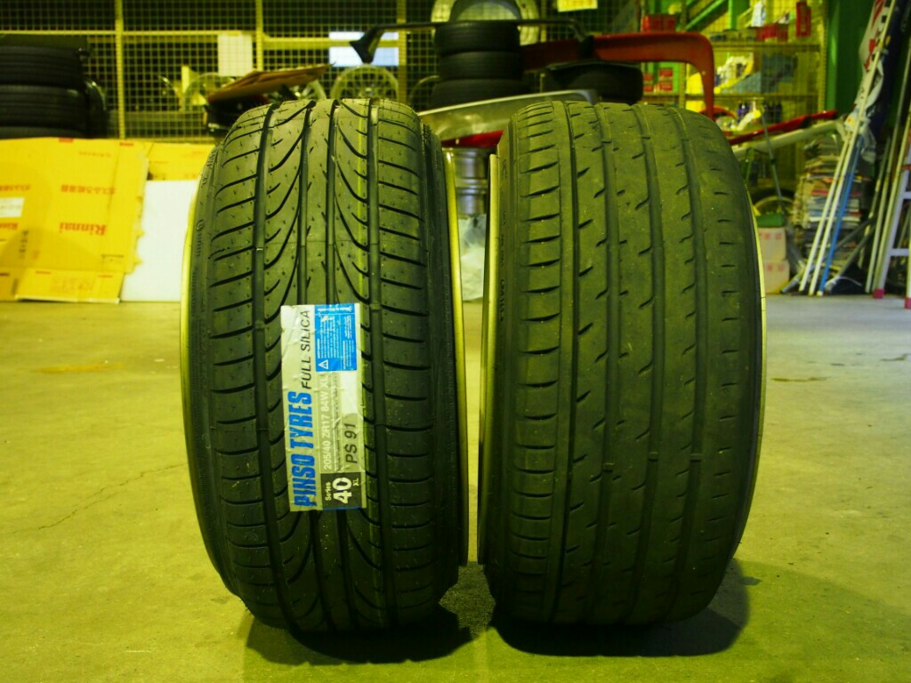 Haida HD927 High Performance Tire 215//40ZR18 89W XL