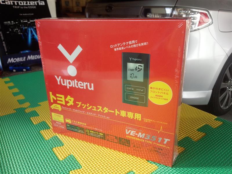 YUPITERU VE-M351T