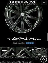 ハリアー G'sROJAM Vector/blackTourbillon/ 22inch×9j -jnset+30の単体画像