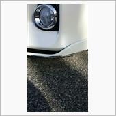 CAR MATE / カーメイト First Classes バンパーガード