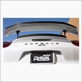 RSS / Road Sport Supply ダックテールカーボンエクステンション