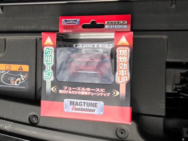 COMTEC MAGTUNE Evolution MG-600