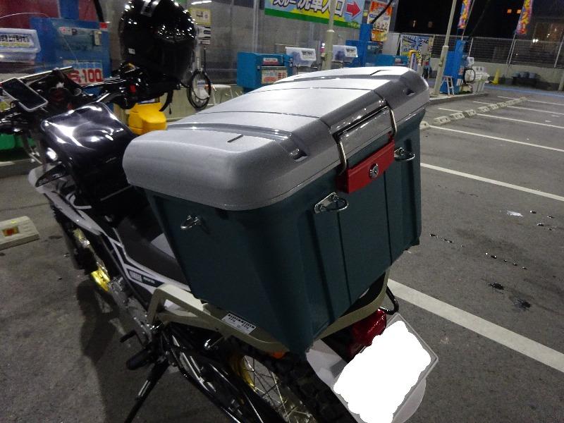 IRIS / アイリスオーヤマ 密閉RVBOXカギ付 460