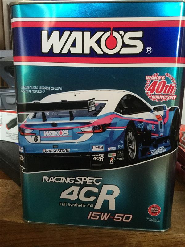 WAKO'S 4CR / フォーシーアール 15W-50