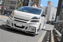 ヴェルファイア G'sROWEN JAPAN(TOMMYKAIRA JAPAN) フロントバンパーの単体画像