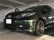 Modulo / Honda Access エアロバンパー フロントの単体画像