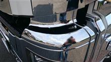 ギガいすゞ(純正) メッキバンパーアッパーカバーセットの単体画像