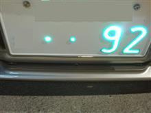 クラウントヨタ(純正) 前期用純正リップスポイラーの全体画像