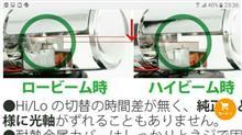 プロボックス不明 H4 hi/lo プロジェクターシェード hidキットの全体画像
