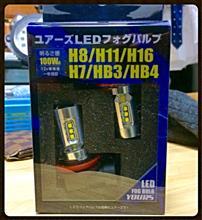 H8 H11 H16 HB3 HB4 対応 フォグ 100W 級 LED 驚異の明るさ!! CREE LED採用 LEDフォグ 2個セット