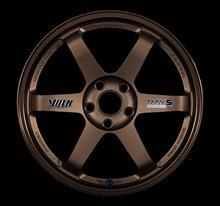 シビックRAYS VOLK RACING TE37の全体画像