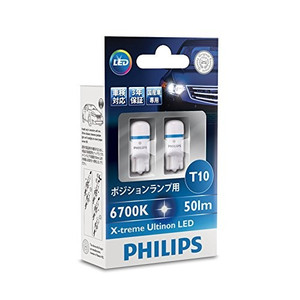 PHILIPS X-treme Ultinon LED T10 360°CeraLight ライセンスランプ 6700K