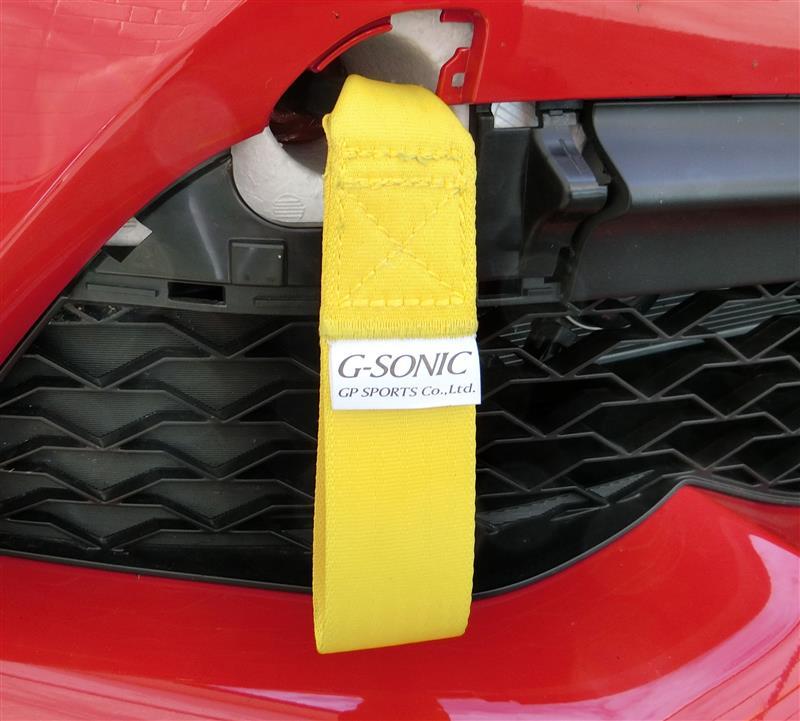 GP SPORTS G-SONIC G-SONIC トーイングストラップ