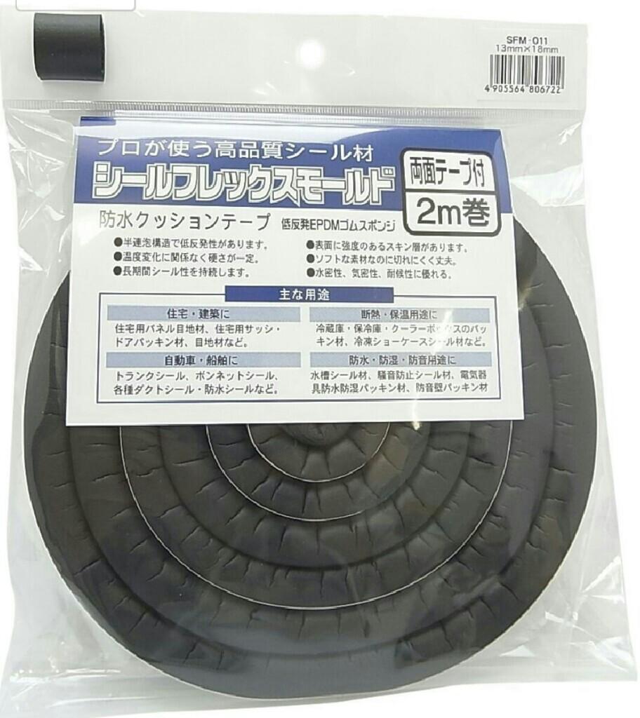 イノアック シールフレックスモールド SFM-011
