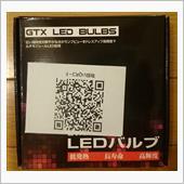GTX レーザーフォグ 「レーザーイージス」