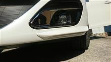 308 (ハッチバック)プジョー(純正) GTi用Fバンパーモールの全体画像