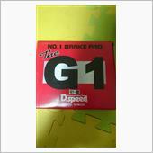D.speed G1改BRAKE PAD