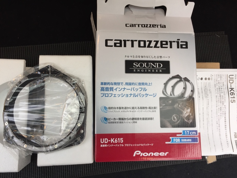PIONEER / carrozzeria UD-K615