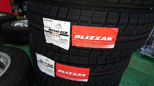 BRIDGESTONE BLIZZAK REVO GZ 195/65R15