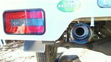 スクラムトラックヨシムラ ヨシムラ Slip-On Ovalサイクロン チタンブルーカバー/チタンブルーエンドの全体画像