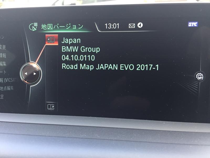 BMW(純正) iDrive マップアップデート 2017-1