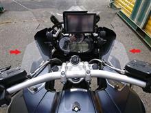 R1200GS アドベンチャーISOTTA Higher Air Deflectorの単体画像