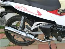 Wave125-i Helm inエンデュランス hi-Power Sports マフラーTypeRの単体画像