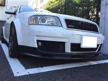RS6 (セダン)Kohlenstoff Front carbon spoiler/ lip spoilerの単体画像