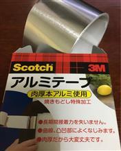 Scotch 耐熱アルミテープ
