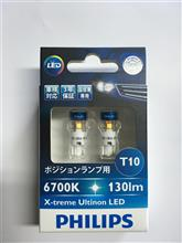X-treme Ultinon LED T10 360°CeraLight ポジションランプ 6700K