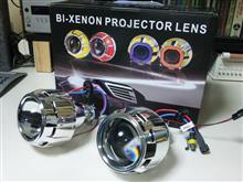 クーペノーブランド 汎用プロジェクターヘッドライトの単体画像