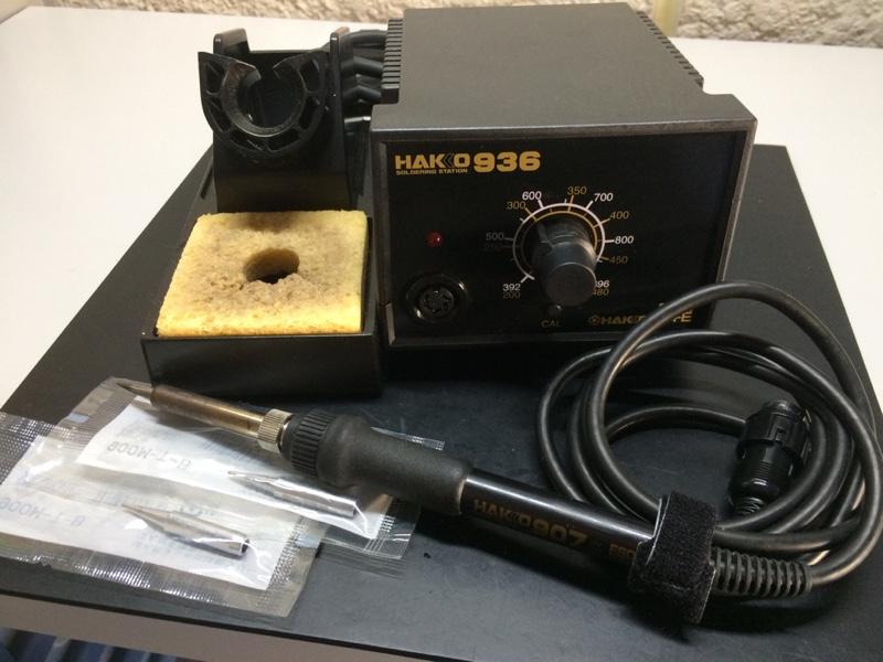 HAKKO / 白光 温度調節機能付きはんだこて