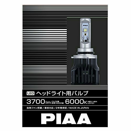 PIAA LEDヘッドライト用バルブ  HB3・HB4 / LEH101