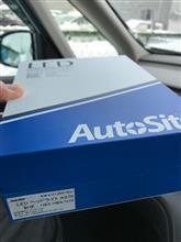 フリード+AutoSite LED AS70の全体画像