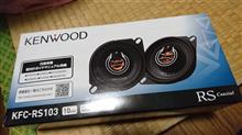 KENWOOD KFC-RS103