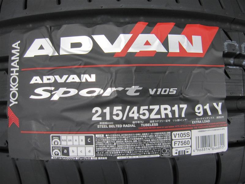 YOKOHAMA ADVAN sport V105 215/45ZR17