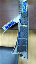 audio-technica AT7477 AquieT ピラーチューニングキット