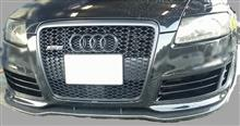 RS6アバント (ワゴン)ps_carstyling Frontsplitter Lippe+OriginalRealCarbonWrappingの全体画像