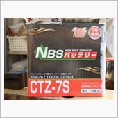 NBS CTZ-7S