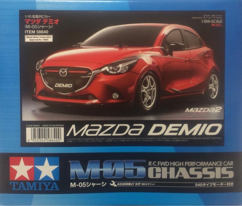 デミオ マツダ 58640 1/10電動RCカー タミヤ (M-05シャーシ)