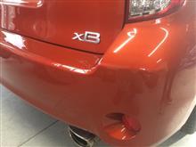 xBTRD / トヨタテクノクラフト US スポーツマフラーの全体画像