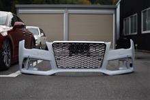 A7 スポーツバックメーカー不明 RS7仕様 フロントバンパーの全体画像