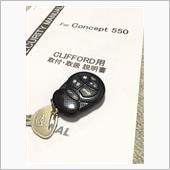 Clifford Matrix 570 4x インストール トヨタ クルーガーl By Bra550 みんカラ