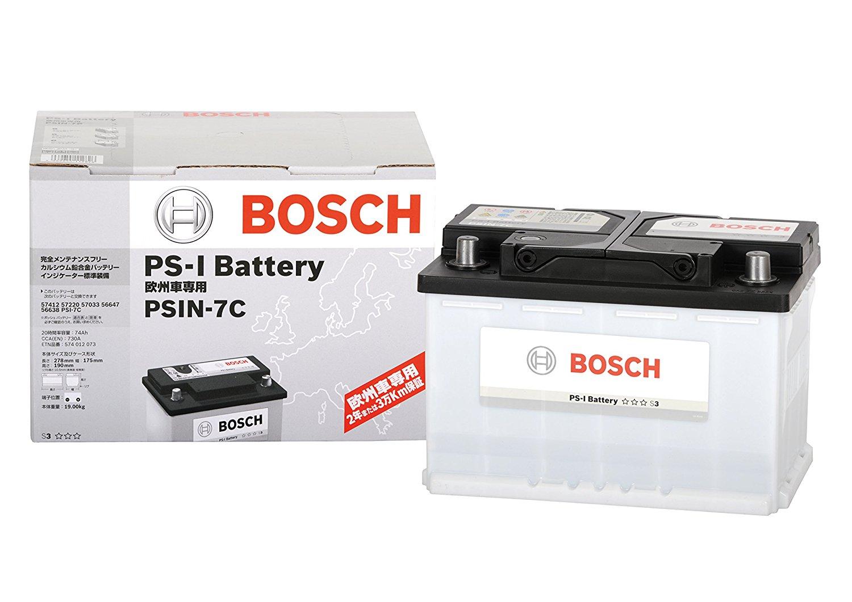 BOSCH PS-I Battery PSIN-7C