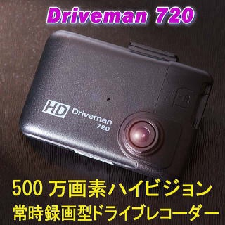 ASAHI RESEARCH CORPORATION Driveman 720