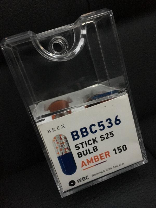 BREX スティック S25 アンバー バルブ