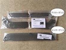 ケイマンZUNSPORT ポルシェ 981 ボクスター ケイマン GTS フロントグリルセットの全体画像